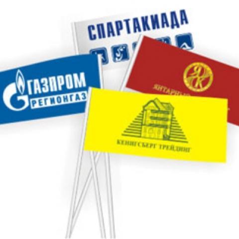 Бумажные флажки