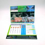 БЭСТ настенный календарь одноблочный