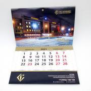 Иргиредмет настенный календарь