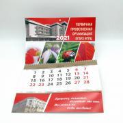 Календарь 2021 Профсоюз ОГБУЗ ИГПЦ
