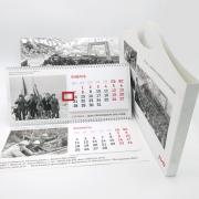 РЖД-календарь-перкидной-трехблочный-в-пакете